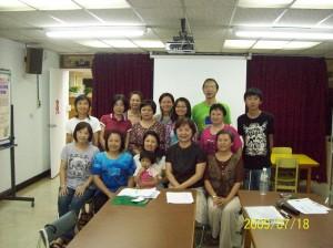 控制理論課程老師與學員合影